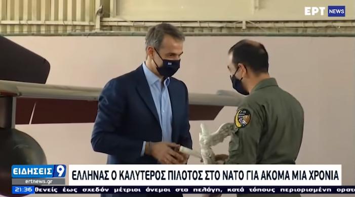 Βράβευση Σμηναγού Αναστασίου Ανδρονικάκη: Ο καλύτερος πιλότος του ΝΑΤΟ.