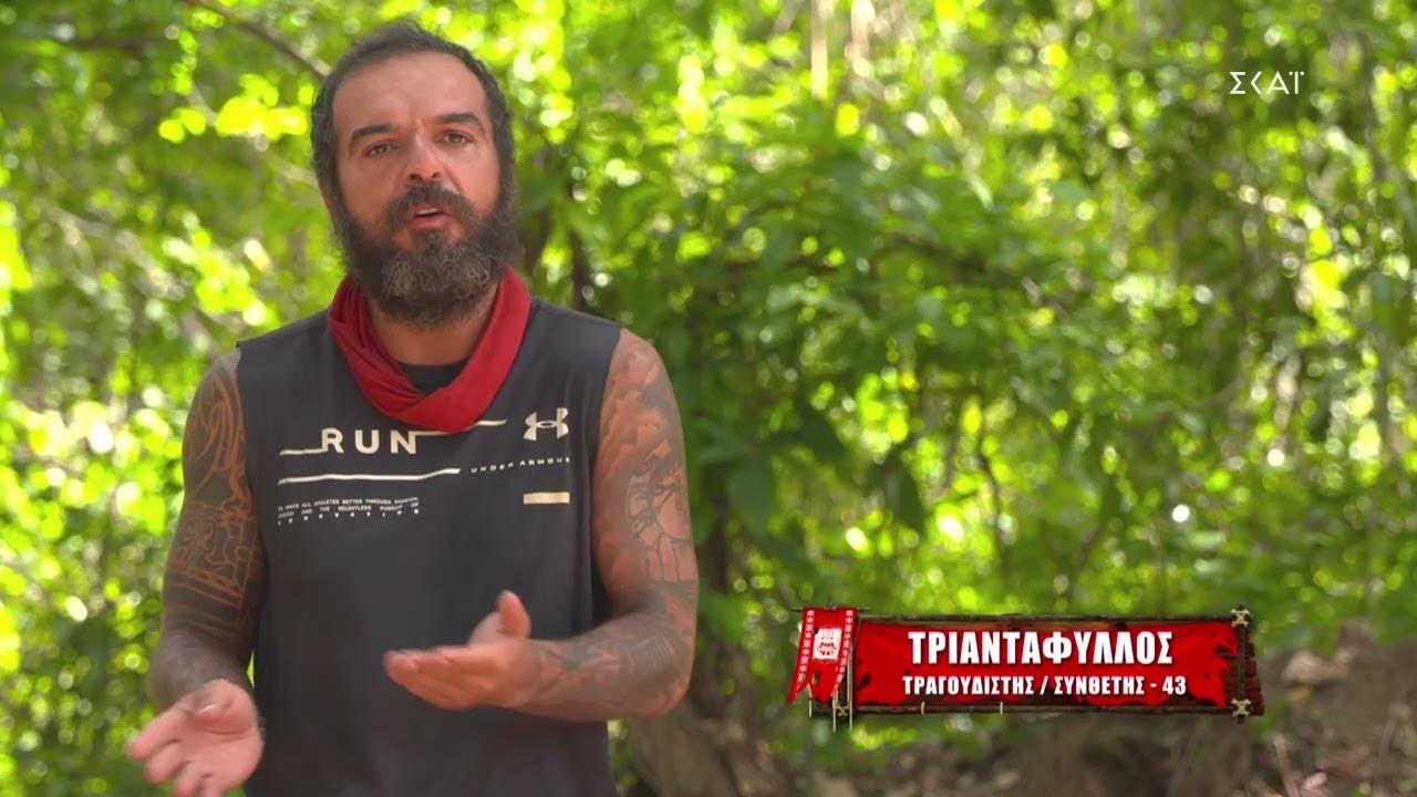Λεφτά στο Survivor: Ποια τα χρήματα που έχει κερδίσει, ο Τριαντάφυλλος;