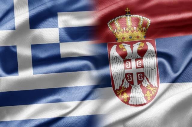 Τουριστικοί πράκτορες Σερβίας