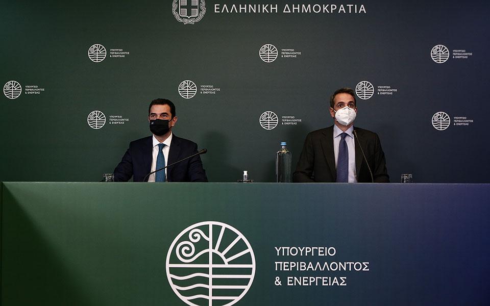 Κυριάκος Μητσοτάκης για το «Trade with Greece»