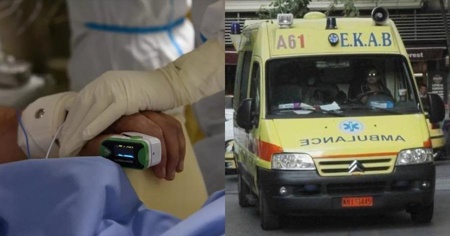 Περιστατικό τραγωδίας στο Βόλο: Πέθανε 35χρονη μητέρα.