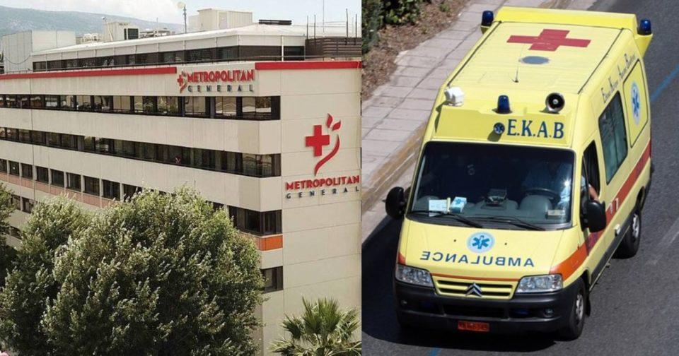 Αναφορά τραγωδίας στον Χολαργό: Ασθενής έπεσε στο κενό από το «Metropolitan».