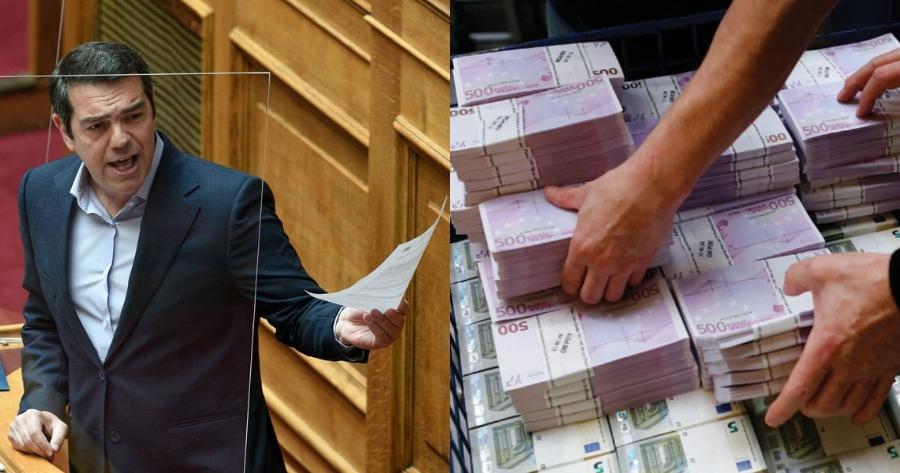 Σχέδιο Αλέξη Τσίπρα: Σχέδιο για την οικονομία, με 120 δόσεις.