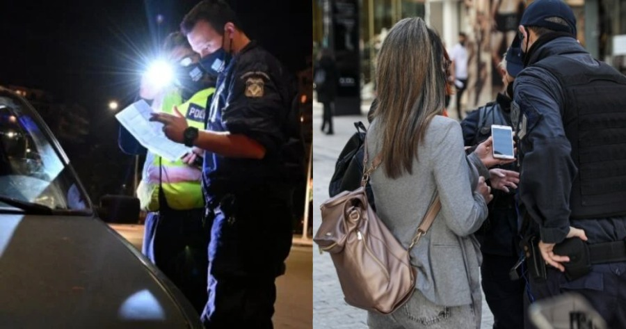 Ζήτημα απαγόρευσης κυκλοφορίας: Τι θα γίνει, με τα SMS για τις μετακινήσεις;