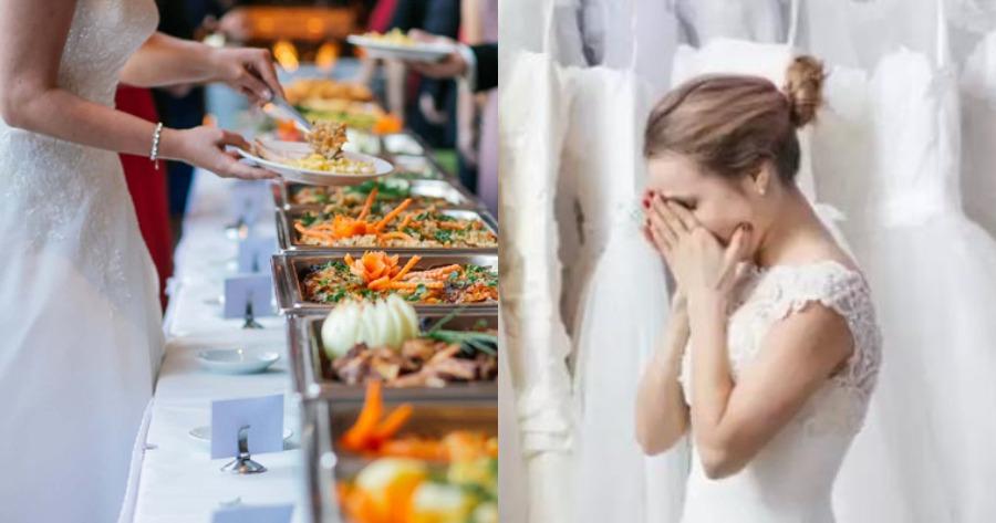 Χορτοφάγος νύφη πεθερικά