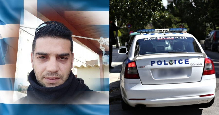 Υπόθεση Ελληνικής Αστυνομίας: Νεκρός ο Γιώργος Μυξάκης.