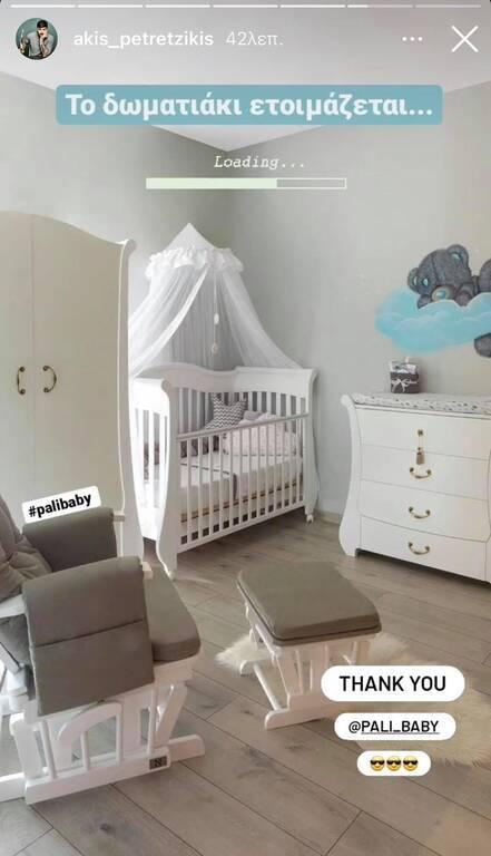 Άκης Πετρετζίκης: Το δωμάτιο του γιου του.