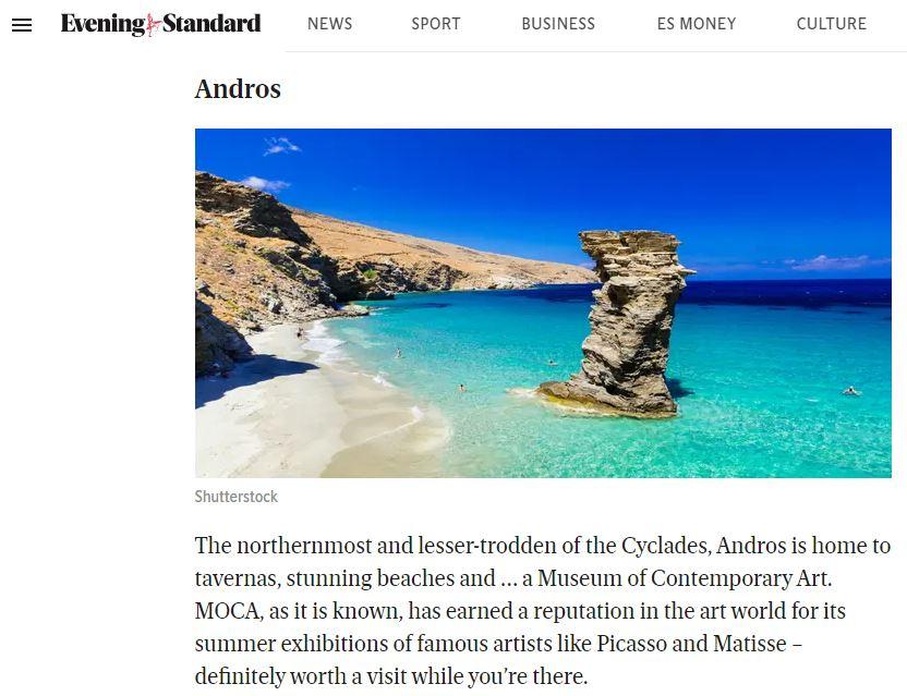 Άνδρος  Evening Standard
