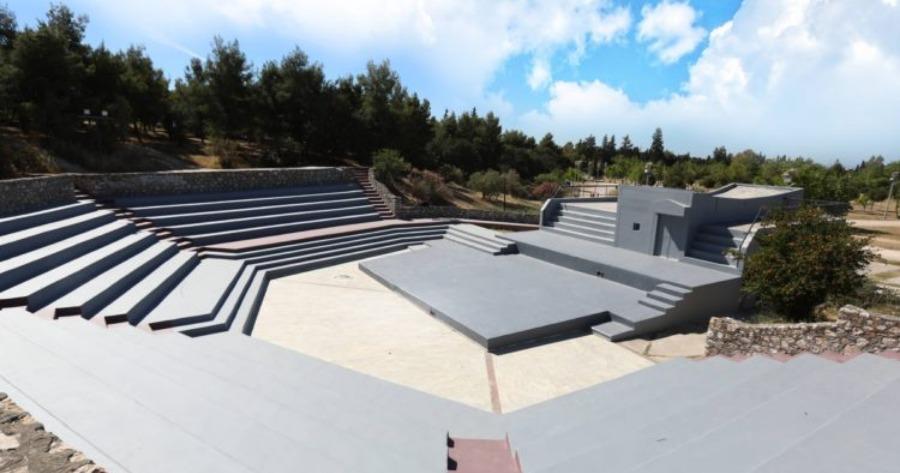 Ανοικτό θέατρο του Μητροπολιτικού Πάρκου Αντώνης Τρίτσης