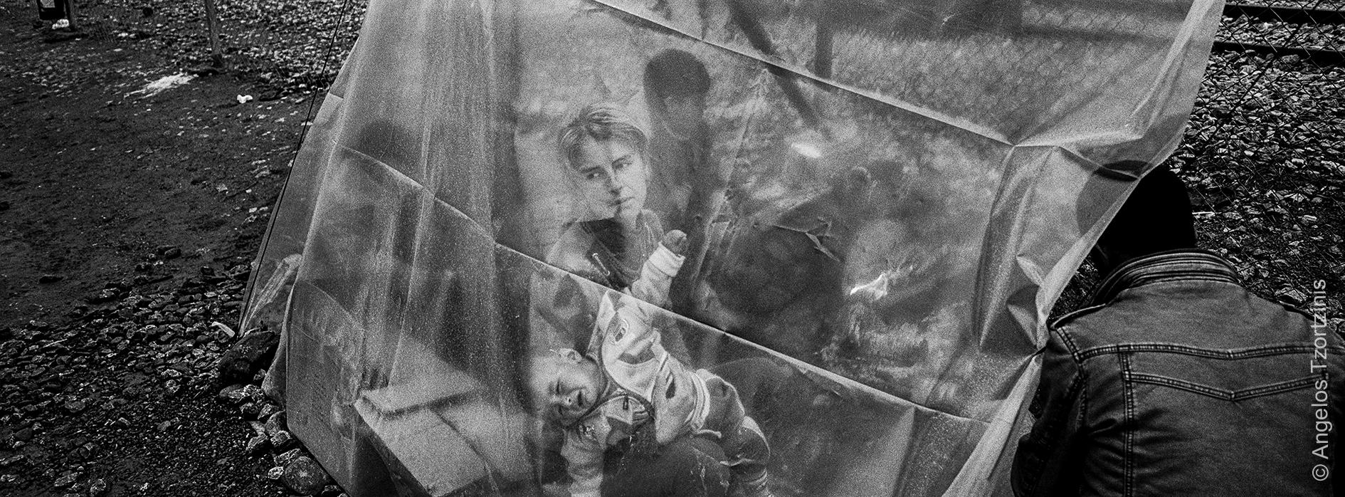Athens Photo World  Πρόσφυγες