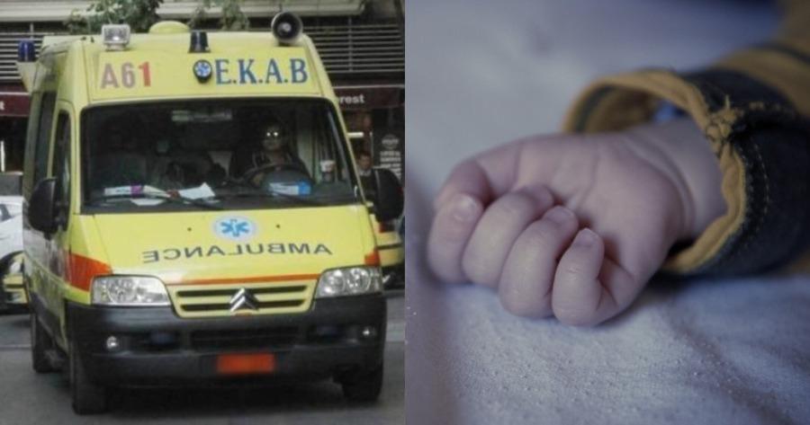 Περιστατικό Χαλκίδας: Στο νοσοκομείο βρέφος, λόγω έλλειψης σφυγμού.