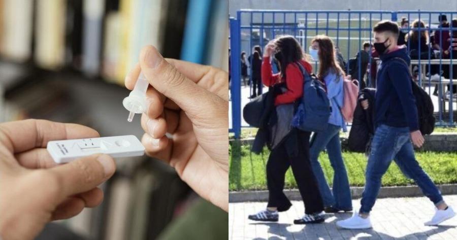 Self test στα σχολεία: Τι έγινε στα Ιωάννινα;