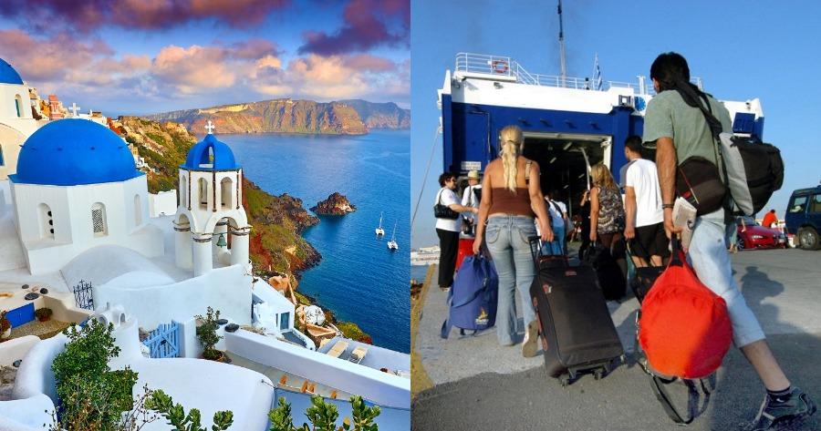 Παροχή δωρεάν διακοπών 2021: Οι Έλληνες δικαιούχοι.