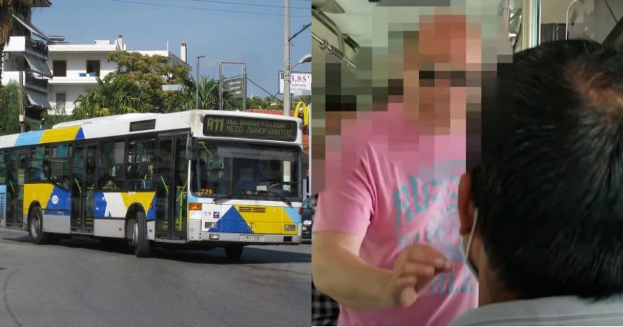 Επεισόδιο οδηγού και αλλοδαπού επιβάτη για κενή θέση