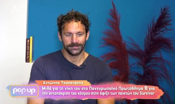 Έλληνας παραολυμπιονίκης: Παράπονα για τη μη υποδοχή κόσμου στο αεροδρόμιο.