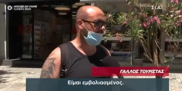 Άγνοια τουριστών: Δεν γνώριζαν ότι πρέπει να φορούν μάσκες.