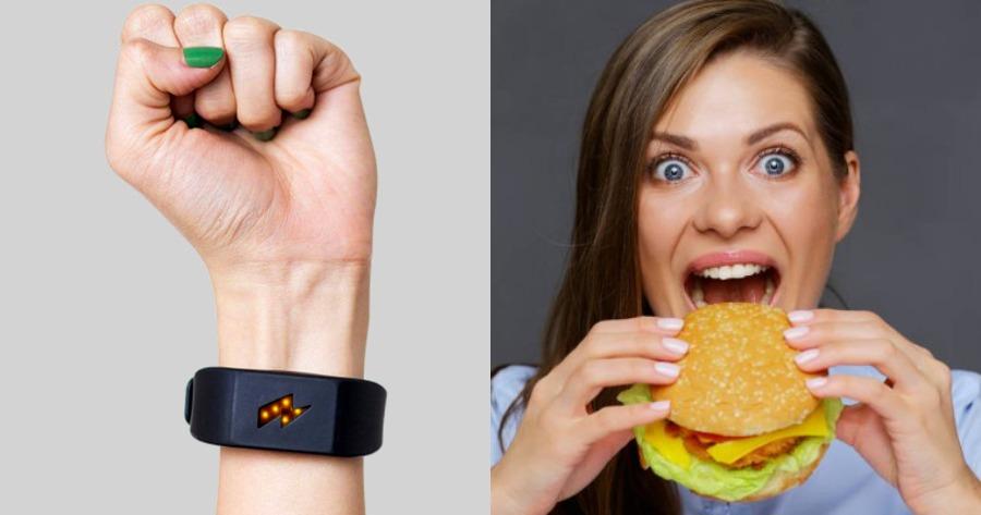 Λεπτομέρειες βραχιολιού με ηλεκτροσόκ: Πώς σας βοηθά, με το φαγητό;