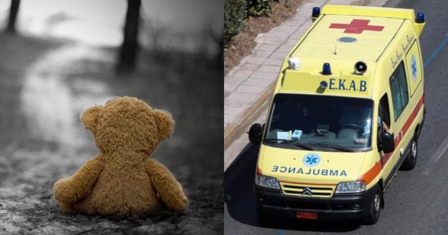 Δυστύχημα Ηλείας: Οδηγός παρέσυρε και σκότωσε πεντάχρονο κορίτσι.