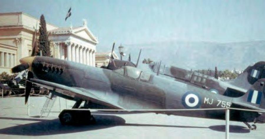 Spitfire MJ755 στην Κέρκυρα