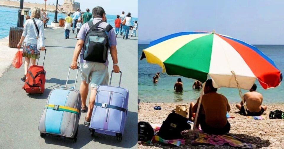 Κοινωνικός τουρισμός 2021 δικαιούχοι