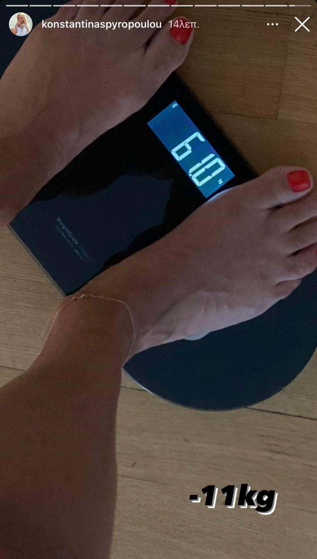 Αντίδραση Κωνσταντίνας Σπυροπούλου: Τα πραγματικά κιλά της.