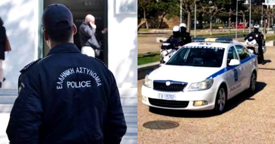 Κρήτη αστυνομικός