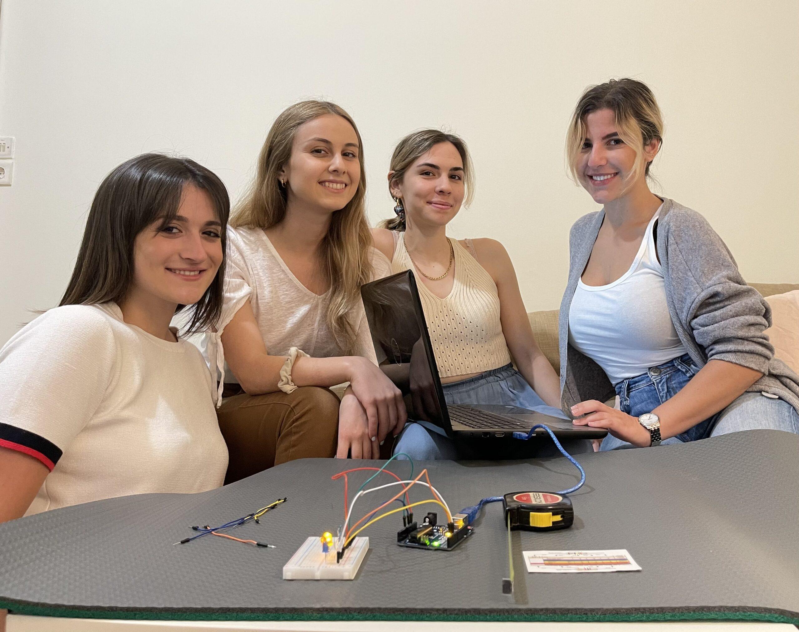 4 φοιτήτριες έφτιαξαν «Μαγικό χαλί»