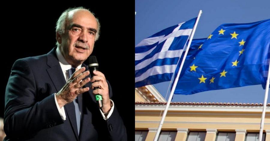 Βαγγέλης Μεϊμαράκης για Ελλάδα στην Ε.Ε.