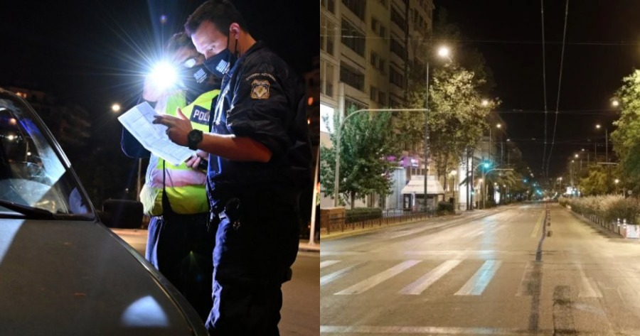 Δηλώσεις Γιώργου Γεραπετρίτη: Τι είπε για τη βραδινή απαγόρευση κυκλοφορίας;