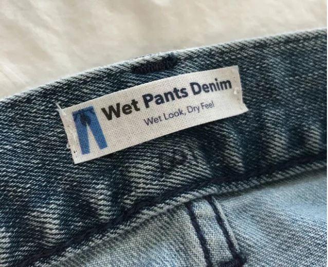 Βρεγμένο παντελόνι νέα μόδα τζιν