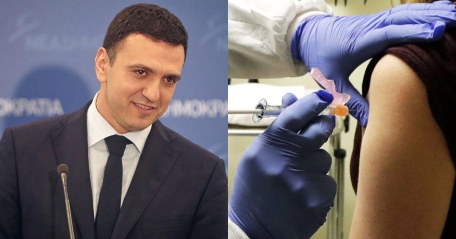 Νέα δημοσκόπηση εμβολιασμός