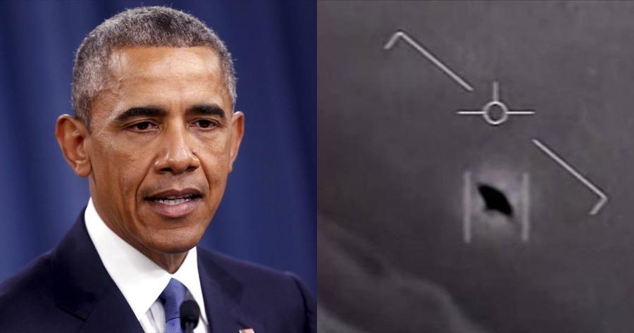 Δηλώσεις Μπαράκ Ομπάμα: Τι είπε για τους εξωγήινους;