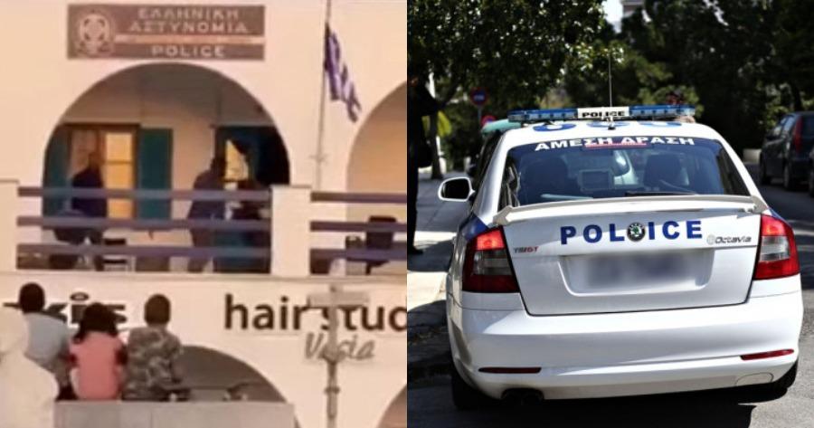 Περιστατικό Πάρου: Ρομά ξυλοκόπησαν αστυνομικούς.