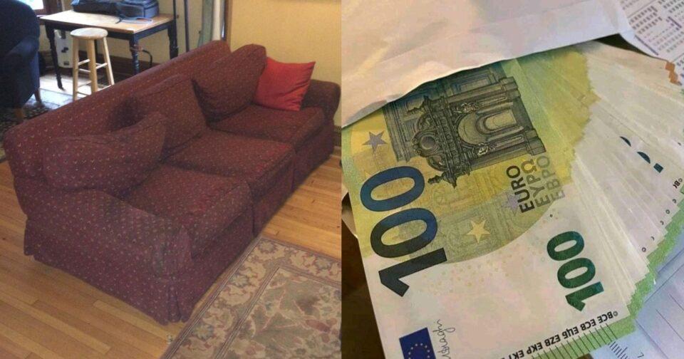 Πούλησε καναπέ