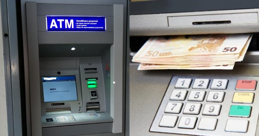 Κίνδυνος στα ATM: Πώς κινδυνεύουν οι λογαριασμοί;