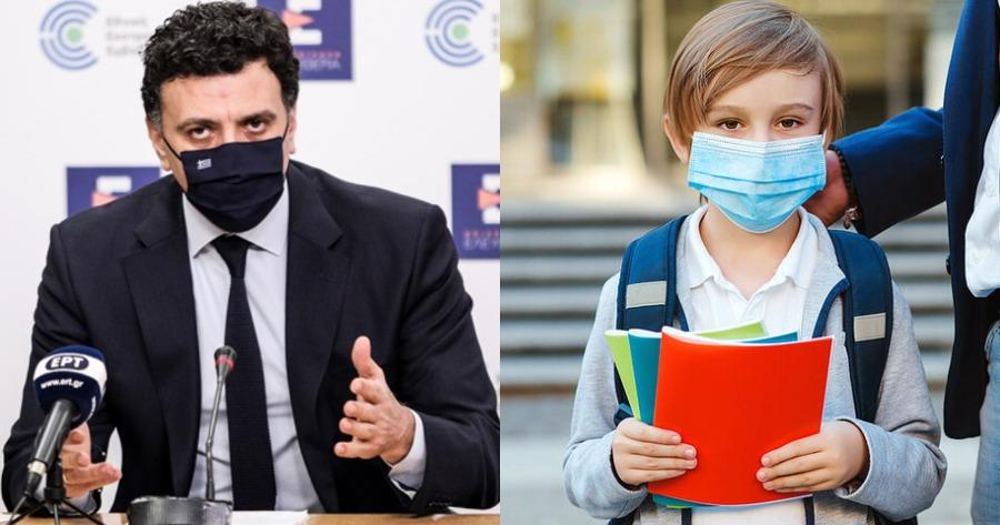 Δηλώσεις Βασίλη Κικίλια: Τι είπε για τον εμβολιασμό των μαθητών;
