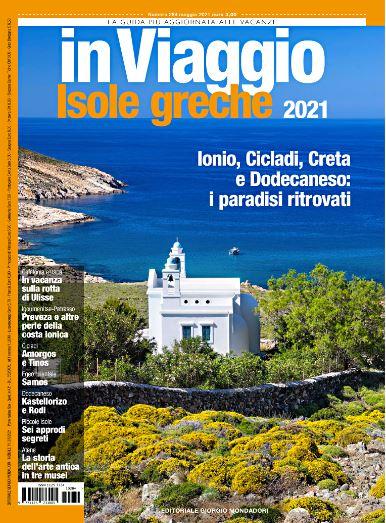 Η Τήνος εξώφυλλο σε Ιταλικό περιοδικό