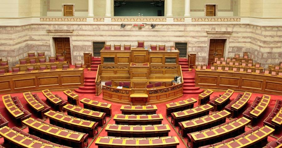 Συμφωνία Ελλάδας-ΗΠΑ Βουλή