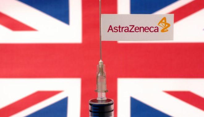 Υπόθεση εμβολίου της Astrazeneca: Τι ισχύει στη Μεγάλη Βρετανία;
