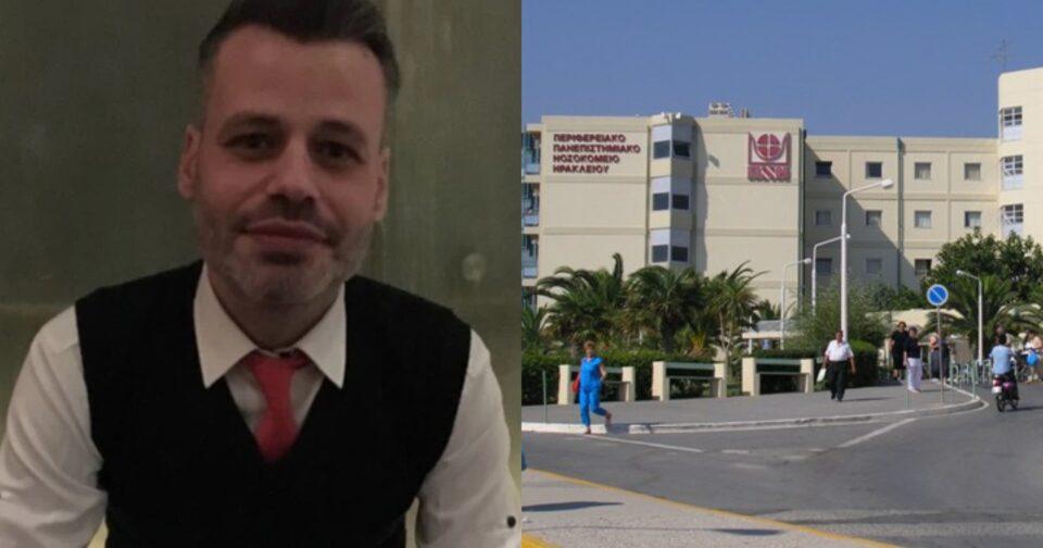 Αλέξανδρος Μεταξάκης