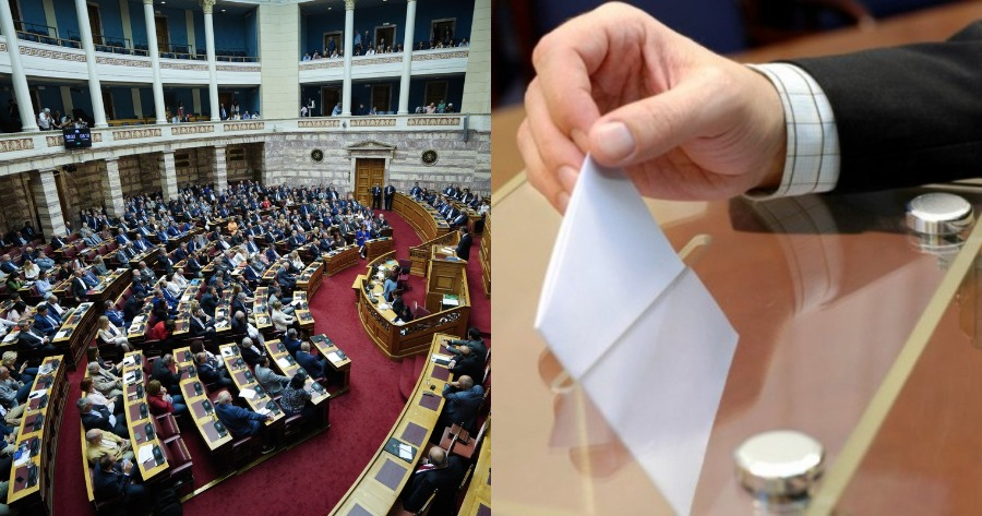Υπερψήφιση νέου νομοσχεδίου: Θα έχουν δικαίωμα ψήφου οι Έλληνες ομογενείς.