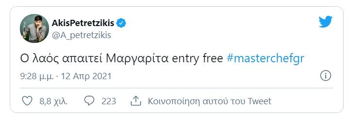 Άκης Πετρετζίκης για Μαργαρίτα Νικολαΐδη