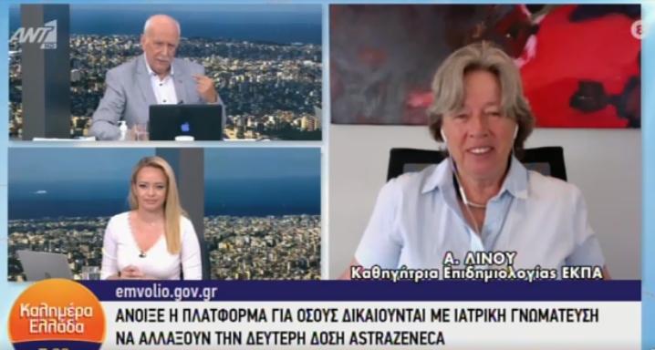 Αθηνά Λινού: Όλα όσα ανέφερε για τους εμβολιασμένους.