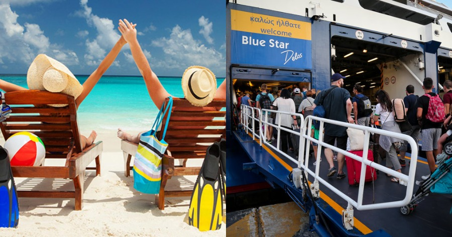 αιτήσεις κοινωνικού τουρισμού