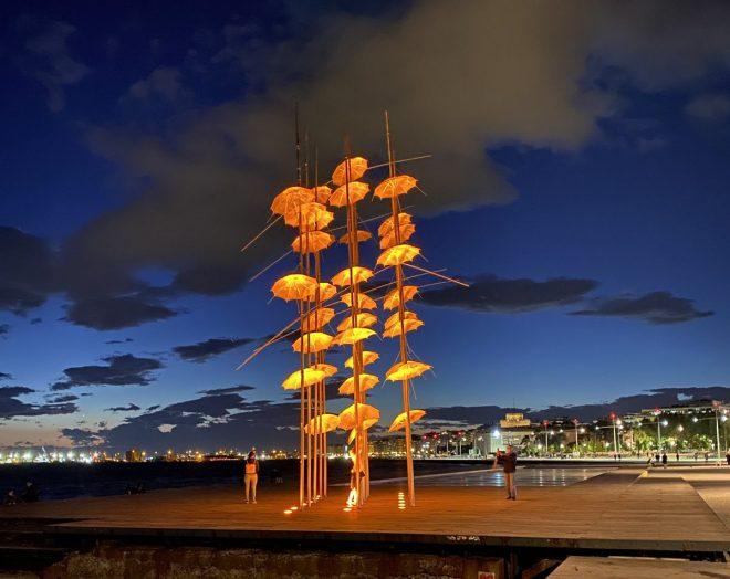 Πορτοκαλί ομπρέλες Θεσσαλονίκης