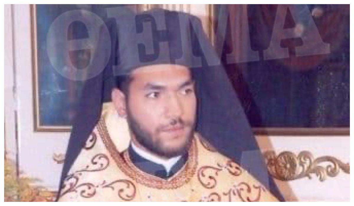 Ο ιερέας που έριξε βιτριόλι στη Μονή Πετράκη