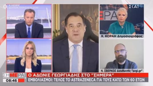 Άδωνις Γεωργιάδης: Τ είπε για τις απολύσεις των εργαζομένων;