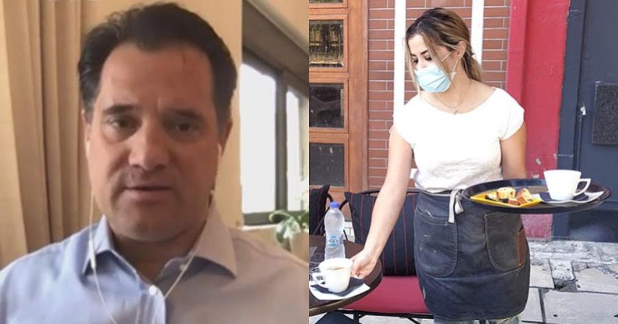 Άδωνις Γεωργιάδης: Τι είπε για τις επιχειρήσεις;