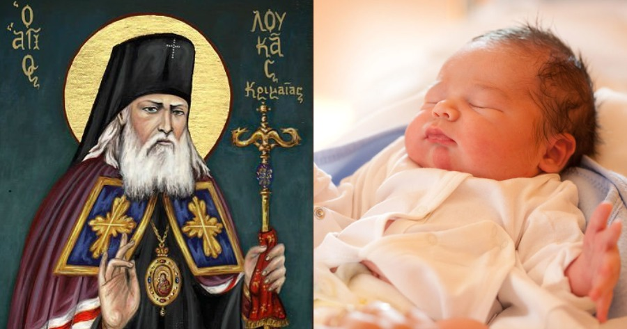 Άγιος Λουκάς: Το Θαύμα του Αγίου.