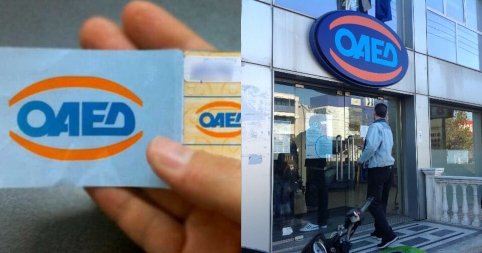 Κάρτα ανεργίας ανανέωση